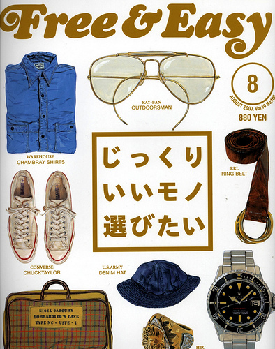 The New York Times Cheekily Breaks Down Japanese Men's Style Magazines